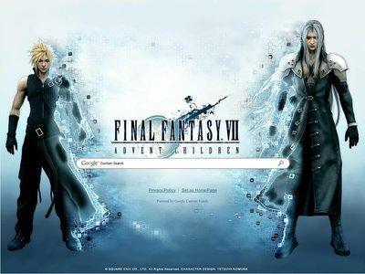 Final Fantasy Theme