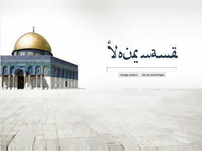 Islamic Mosque Theme